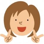 笑顔の保育士の女性