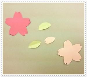 桜の切り紙