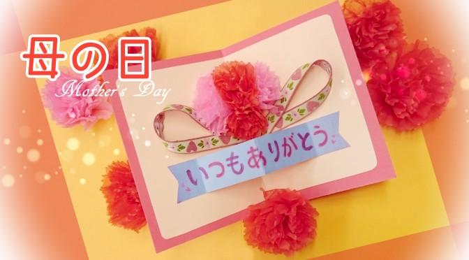すべての折り紙 折り紙 花 カーネーション : にピッタリ!カーネーション ...