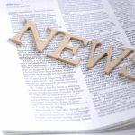 【保育士さん関連ニュースまとめ】2016年12月編